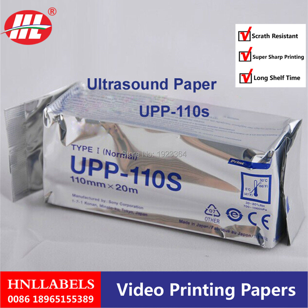 10X Rolls Compatible Ultrasound UPP 110S, 110mm*20m B-recorder UPP-110S Thermal Paper Printer B-sheets, A6 Printer Paper