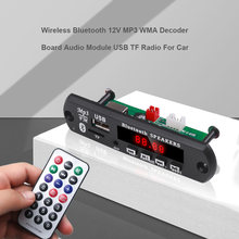 KEBIDU New Color Screen Car MP3 WMA Bluetooth Decoder Board With Remote Control for Call Recording USB TF FM Radio Module(China)