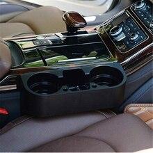 Audew автомобиль стакан держатель телефона универсальный портативный сиденье автомобиля щелевая Организатор стеллажи автокресло трещины коробка для хранения
