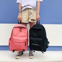 Backpack Women Large Capacity Students Shoulder Bag Fashion Leisure Wild Male Female