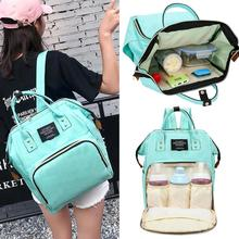 Mummy Maternity Travel Backpack Large Capacity Baby Nursing Diaper Luggage Shoulder  Laptop Bags