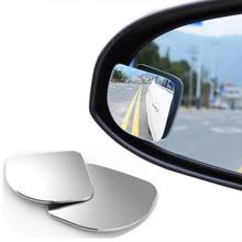 2X Car Wide Angle Convex Blind Spot Round Stick-On Side View Rearview Mirrors US(China)