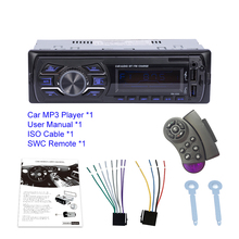 Classic Car Stereo Audio Bluetooth Vintage Radio MP3 Player for PC interface ISO