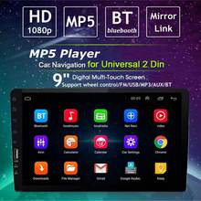 9inch 1Din for Multimedia Player Auto MP5 Player MP5 Player