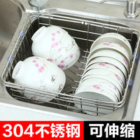 Houmaid kitchen accessories stainless steel fruit vegetable storage rack retractable drain basket tableware storage tray