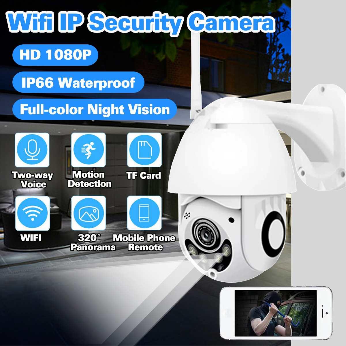1080 P caméra IP sans fil Wifi Vitesse Dôme PTZ Extérieure IP66 Onvif Two Way Audio IR vision nocturne CCTV caméra de sécurité IP