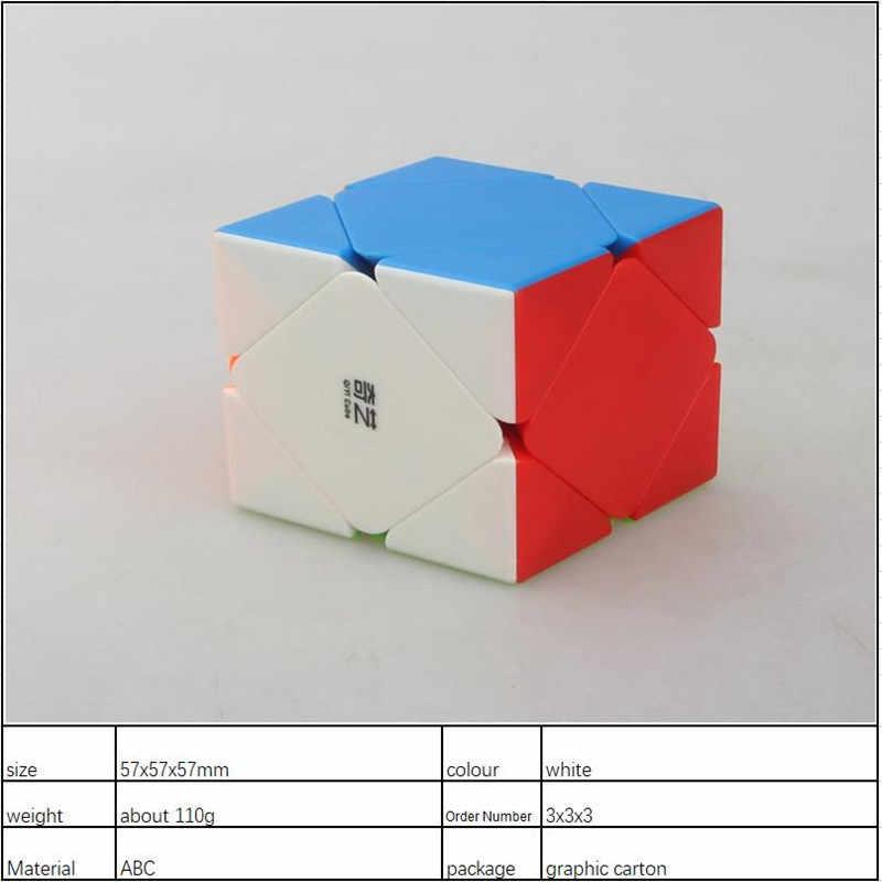 Qiyi 4x4x4 Магнитная скорость магический Нео Куб Wingy вогнутый Stickerless Cubo Головоломка Развивающие игрушки для детей подарок для детей