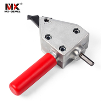MX DEMEL Metal Cutting Sheet Cutting Tool Nibbler Sheet Metal Cutter Cutter Tool Drill Attachment Power Tool Accessories