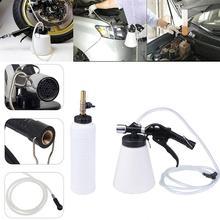 Универсальный автомобильный инструмент для замены тормозной жидкости, большая емкость, тормозная жидкость, сливная жидкость, вакуумная жидкость для замены масла, комплект оборудования