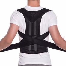 Медицинский Ортез корсет для спины коррекция осанки пояс мужской спортивный Магнитный Корректор осанки верхняя часть спины плечо корректор леди