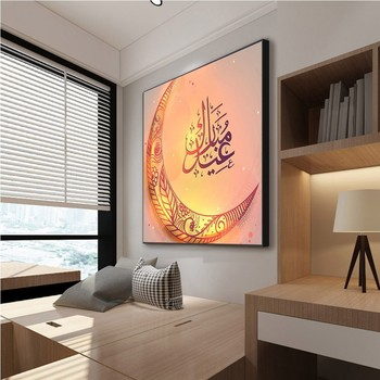Huacan 5d Diamond Embroidery Religion Cross Stitch Kit Full Square Diamond Painting Muslim Picture Mosaic
