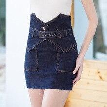 High Waist ladies denim skirts Summer Temperament sexy mini womens Two-piece waist-wrap Hip Package cowboy 2303