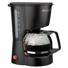 Кофеварка MAXWELL MW-1657 BK (Мощность 600 Вт, объем 0.6 л, капельная, подставка для подогрева)