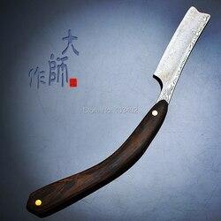 1 X  KURE-NAI DM, SHAVE READY Wooden Handle With DAMASCUS PLY STEEL Blads Folding Shaving Razor