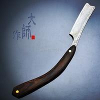 1 X KURE NAI DM, SHAVE READY Wooden Handle With DAMASCUS PLY STEEL Blads Folding Shaving Razor