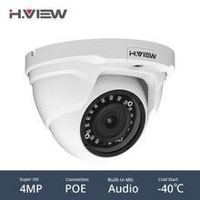 H.VIEW PoE IP 카메라 4mp H.265 CCTV 카메라 PoE 카메라 아이폰 안드로이드 전화에 2.8mm 쉬운 액세스 Onvif NAS IP 카메라