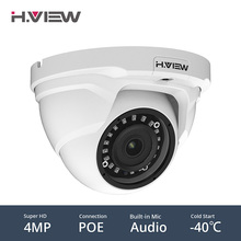 H.VIEW PoE IP Camera 4mp H.265 CCTV Camera PoE Cameras 2.8mm Easy Access on iPhone Android Phone Onvif NAS IP Cameras
