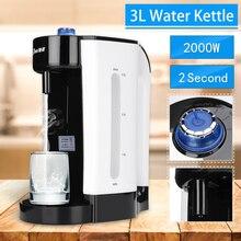 Электрический бойлер мгновенный нагрев, 3л, электрический чайник, диспенсер для воды, регулируемая температура, кофе, чайник, офис, 2000 Вт