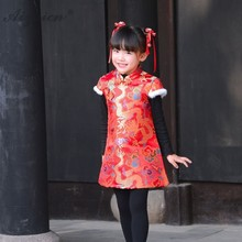 BOOCRE Satin Cheongsam Baby Chinese New Year Clothes Red Girls Warmer Vest  Waistcoat c962cb49a932