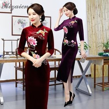Winter Fashion Velvet Cheongsam Modern Long Chinese Traditional Dresses Qipao Wedding Classic Women Dress Cheongsams Velour