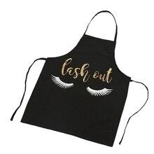 NHBR-прекрасный Bronzing Шаблон ресниц кухонный фартук для женщин и взрослых для домашнего приготовления пищи для выпечки чистящие фартуки нагрудники кухонные инструменты аксессуары