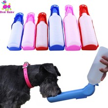 250/350ml Dog Water Bottle Feeder With Bowl Plastic Portable Pets Outdoor Travel Pet Drinking
