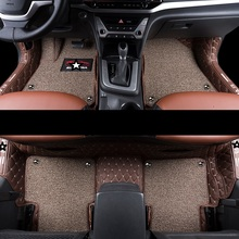 Auto Interior Automovil Decoration Styling Protector Modified Mouldings Accessory Car Carpet Floor Mats FOR Hyundai Elantra customized car floor mats for hyundai starex h 1 travel imax i800 h300 matrix lavita terracan high quality car styling carpet