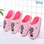 Disney Children s Co...