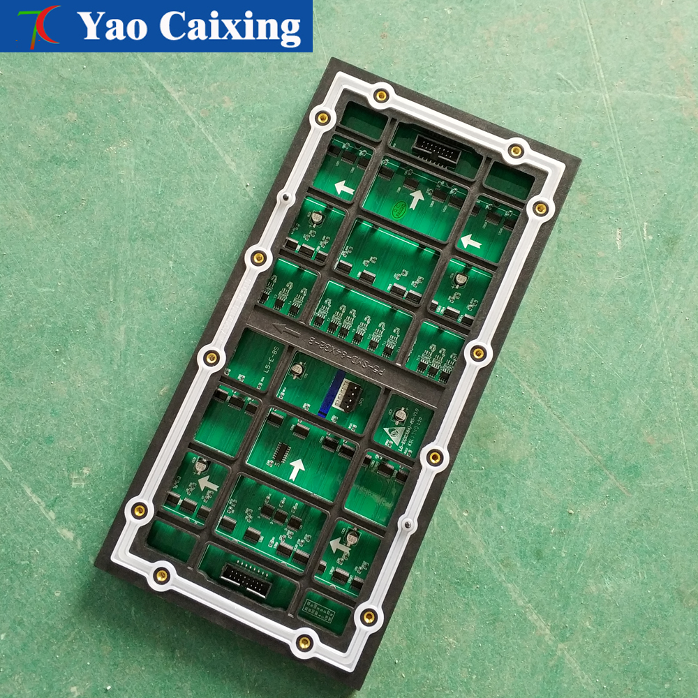Free Shipping Outdoor Color TV Display Module SMD HD P5 320*160mm Full-color Brightness Module