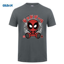 GILDAN Deadpool Chibi T-Shirt