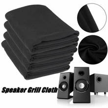 Speaker Grill Cloth Stereo Gille Fabric Speaker Mesh Cloth Prevent Dust1.4x0.5M Speaker Accessories(China)
