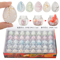 40pcs Cut Swell toy Hatching Dinosaur eggs Soaked Easter egg DIY Homemade Dinosaur figure Children Fish farming Baby curious toy