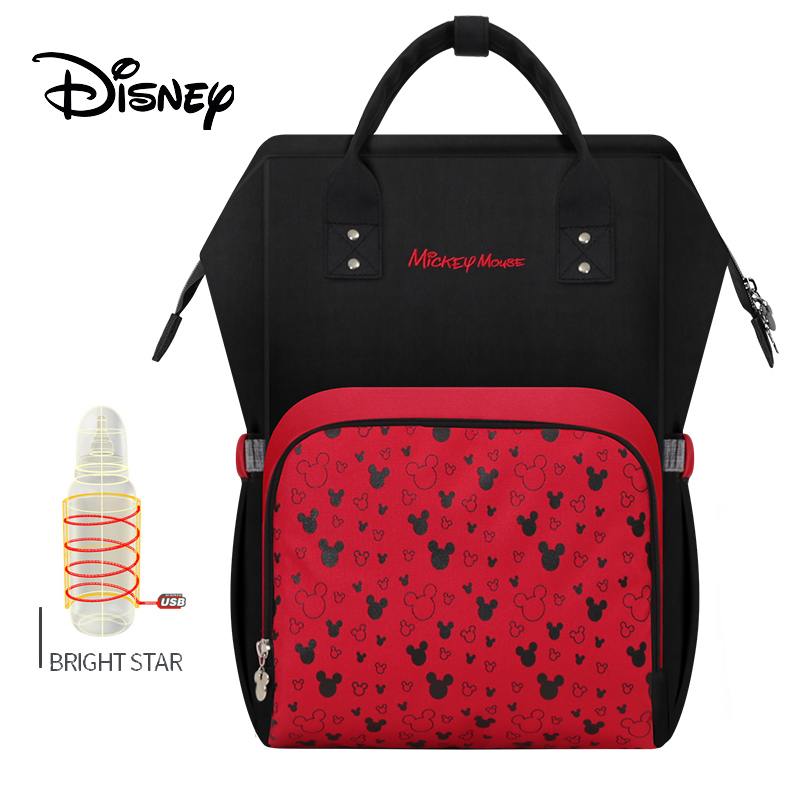 Disney Large Capacity Maternal Diaper Bag Baby Stroller Carriage Bags Mummy Nursing Care Organizer Backpack Travel Handbag