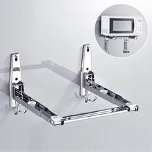 Stainless Steel Microwave Oven Shelf Wall-mounted Kitchen Shelf Retractable Bracket Oven Rack Thicken Version(China)
