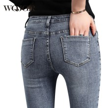 WQJGR Spring And 2019 Autumn High Waist Jeans Woman Show Thin Black Blue Long Pencil Pants Women