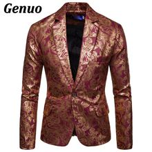 Genuo Men Floral Suit One Button Hot Stamping Blazer Coat Top Luxury Slim Fit Golden Blazer Plus Size Men Wedding Party Overcoat camp safety golden top plus