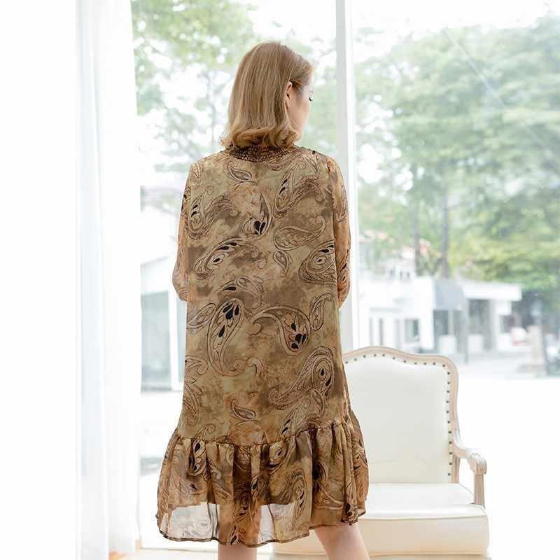 CHICEVER весеннее Платье с принтом перьев женский воротник-стойка с расклешенными рукавами свободные хитовые цвета оборки пот платья модные повседневные Новые