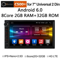 Android 2din Universal For Nissan for VW for Toyota GPS Navi BT Radio Stereo Audio Player(No DVD) Multimedia Build in 4G Moudule