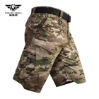 City Tactical Army F...