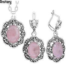 Vintage natural pink quartz jewelry set rhinestone  flower necklace