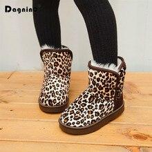 ec4b7f4f4b361 2019 nouveau hiver coton enfants bébé fille bottes Plus velours épais chaud  chaussures mode léopard neige bottes garçons et fill.