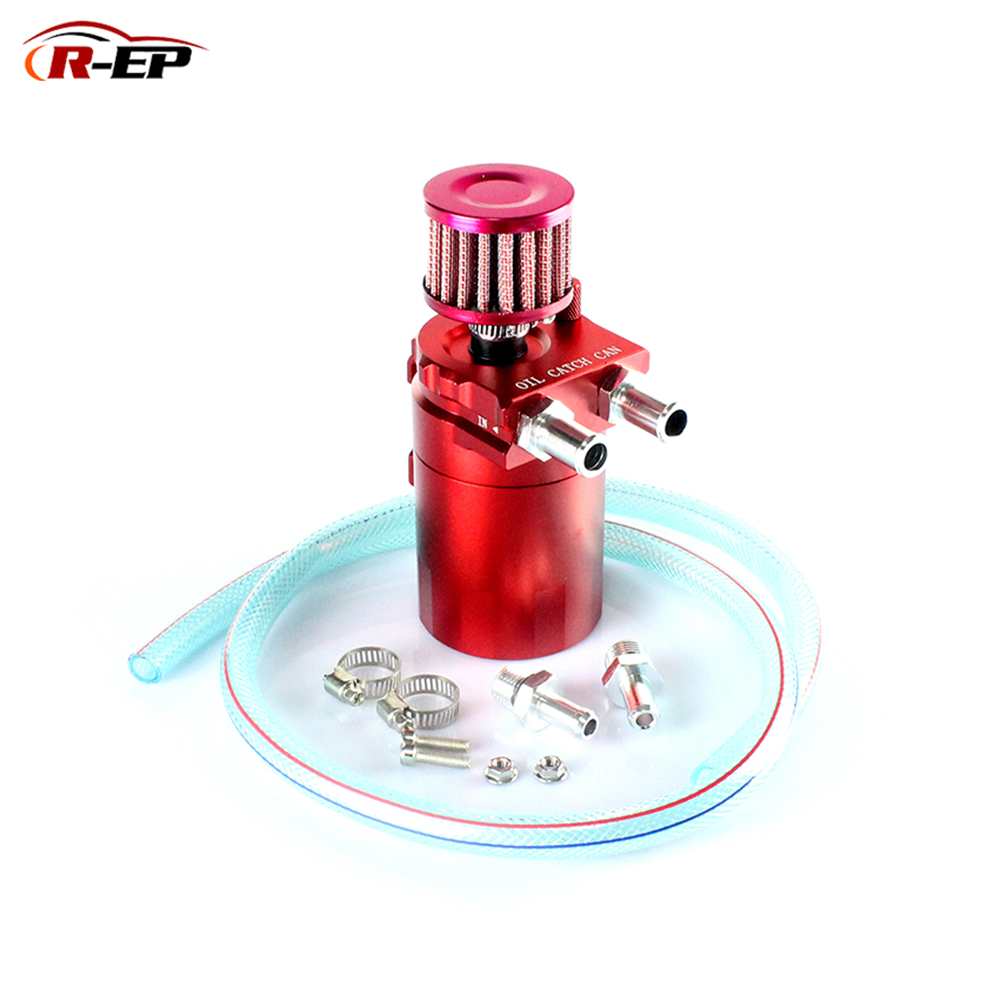 R-EP Car Aluminum Reservoir Fuel Tank Oil Catch Can Universal Oil Separator Canister With Breather Filter XH-JT049