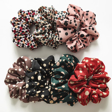 Sale 1PC Dots Elastic Women Hair Rope Graceful Flower Seaside Girls Band Scrunchies Ponytail Holder