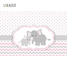 Laeacco Cartoon Baby Show Party Elephant Photography Backgrounds Customized Photographic Backdrops For Photo Studio