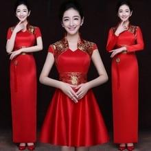 Классический красный женский атласный кулон Qipao винтажное улучшенное свадебное платье невесты китайский стиль рукав съемный Cheongsam Vestidos