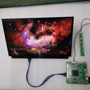 13.3-inch display module 4K LCD screen display module 13.3-inch 3840X2160 display DIY display module