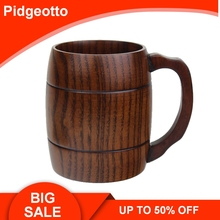 Personality Beer Mug With Handle Wooden Tankard Handmade From Jujube Wood Beer Lover Must Have Gift Free Shipping лонгслив printio wine lover s must have