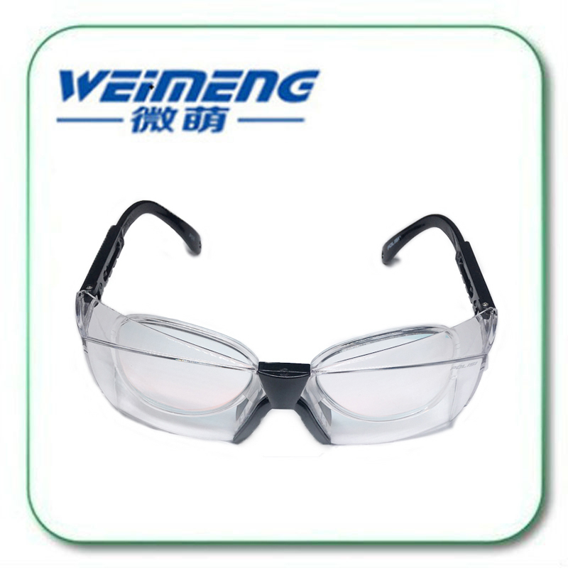 Weimeng brand 808nm Reflection laser protective goggles double deck frame 780nm-850nm  for 808nm hair remover & eyebrow washer reflection