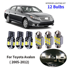 цена на 12pcs Car Accessories White Interior LED Light Bulbs Package Kit For 2005-2012 Toyota Avalon T10 31MM Map Dome Trunk Lamp