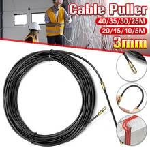 3 мм Прочный черный Стекловолоконный Электрический направляющий кабель нажимной Съемник канал змея роддер рыба клейкие ленты провода 5 м до 40 м длина